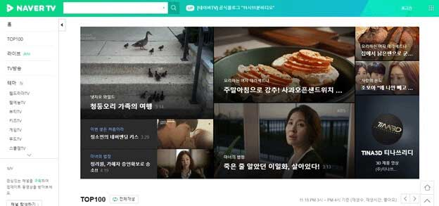 How to Watch NAVER tvcast
